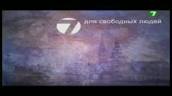 """Emisiunea """"Politica"""" cu Natalia Morari. Invitați: Ion Ștefăniță, Ion Ceban, Veaceslav Bulat, Victor Chironda, Oleg Cernei"""