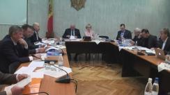 Dezbateri publice pe marginea proiectelor de lege înregistrate în Parlamentul Republicii Moldova ce vizează statutul municipiului Chișinău