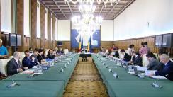 Ședința Guvernului României din 6 aprilie 2016 (imagini protocolare)