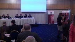 Conferința Națională ANEVAR