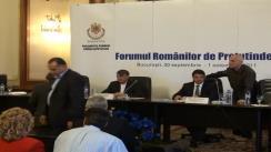 Forumul Românilor de Pretutindeni. A II-a sesiune: Identitatea românească în context european și internațional