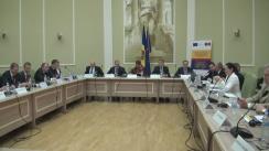 """Dezbateri publice cu genericul """"Reforma Procuraturii în Republica Moldova: procuraturile specializate"""""""