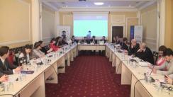 """Dezbateri publice organizate de Institutul pentru Politici și Reforme Europene cu tema """"Consolidarea mecanismului național de coordonare în domeniul integrării europene"""""""