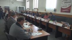 """Conferința organizată de Institutul European din România cu tema """"Munca atipică în sectorul agricol"""""""