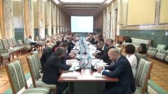 """Dezbaterea """"Bariere și soluții în accesarea dreptului de pensie pentru supraviețuitorii romi din Transnistria, în perioada 1942-1944"""""""