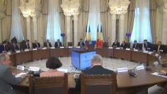 "Conferința ""Romania's Security Leadership in South Eastern Europe"""