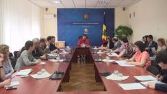 Ședința Grupului de lucru pentru reglementarea activității de întreprinzător din 15 iunie 2016