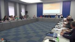 Dezbateri publice asupra proiectului Legii contabilității și Legii privind auditul