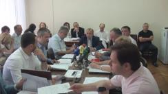 Ședința Comisiei economie, buget și finanțe din 30 iunie 2016