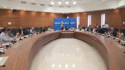 """Conferința anuală """"Cooperarea dintre Parlament și Societatea Civilă"""", ediția a VII-a. Atelierul """"Rolul societății civile în procesul de  implementare și monitorizare a Acordului de Asociere RM-UE"""""""