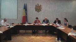 """Audieri publice organizate de Comisia politică externă și integrare europeană la subiectul """"Transparența utilizării asistenței financiare externe acordate Republicii Moldova"""""""