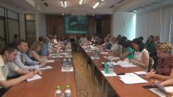 Dezbaterea publică a proiectului Legii integrității