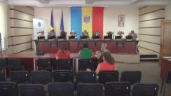 Ședința Comisiei Electorale Centrale din 12 iulie 2016