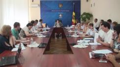 Ședința Grupului de lucru pentru reglementarea activității de întreprinzător din 13 iulie 2016