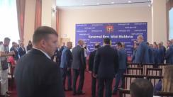 Întâlnirea prim-ministrului Pavel Filip cu lotul național olimpic