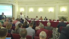 """Dezbaterea publică """"Sportul în România. Abordare participativă în modificarea și completarea Legii nr. 69/2000 – Legea educației fizice și sportului"""""""