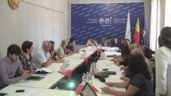Ședința Comună a Comitetelor Sectoriale de pe lângă Camera de Comerț și Industrie a Republicii Moldova