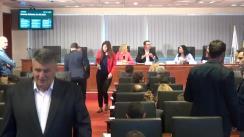 Ședința Consiliului General al Municipiului București din 21 septembrie 2016