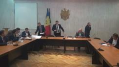 Ședința de lucru organizată de Ministerul Agriculturii și Industriei Alimentare privitor la depistarea primelor focare de pestă porcină africană pe teritoriul Republicii Moldova
