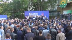 Lansarea campaniei electorale oficiale a lui Marian Lupu, candidatul PDM la funcția de Președinte al Republicii Moldova