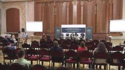 """Evenimentul """"Moldova Business Week 2016"""". Sesiunea: Regimuri comerciale ale Republicii Moldova și oportunități oferite de acestea la export"""