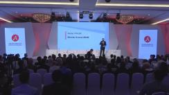 "Evenimentul ""Moldova Business Week 2016"". Conferința ""Antreprenorii Moldovei – capitalul privat moldovenesc"". Sesiunea: Situația capitalului privat moldovenesc"