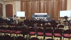 """Evenimentul """"Moldova Business Week 2016"""". Sesiunea: Oportunitățile investiționale ale Republicii Moldova. Istorii de succes"""