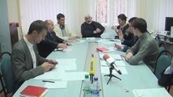 Ședința Comisiei pentru gospodăria locativ-comunală, energetică, servicii tehnice, transport, comunicatii și ecologie a Consiliului municipal Chișinău