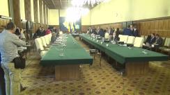 Ședința Guvernului României din 12 octombrie 2016