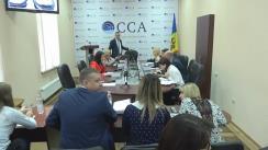 Ședința Consiliului Coordonator al Audiovizualului din 28 octombrie 2016