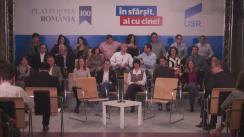 """Dezbaterea """"Programul USR în dialog cu Platforma #România100"""""""