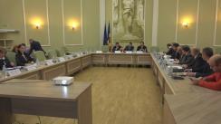 Forumul moldo-român în domeniul justiției. Panelul V: Rolul și funcțiile Ministerelor Justiției în reglementarea/monitorizarea funcționării profesiilor liberale. Rolul și reforma profesiilor liberale în cadrul reformei în domeniul justiției. Perspective de colaborare bilaterală