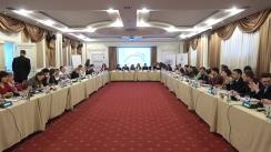 """Conferința internațională """"Consolidarea eforturilor naționale de implementare a recomandărilor Evaluării Periodice Universale (EPU), prin valorificarea bunelor practici internaționale"""""""