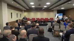 """Conferința internațională """"Soluționarea conflictului transnistrean: Quo Vadis?"""""""