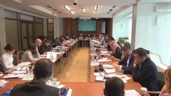 """Atelierul de lucru """"Finanțarea partidelor politice și a companiilor electorale în țările Parteneriatului Estic. Practica finanțării campaniei electorale pentru alegerea Președintelui Republicii Moldova"""""""
