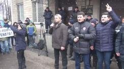 """Acțiunea de protest organizată de """"Partidul Nostru"""". Examinarea cererii părții apărării privind ilegalitatea deciziei instanței de a redeschide dosarul penal împotriva lui Renato Usatîi"""