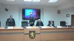 Conferință de presă cu privire la lansarea voluntariatului în cadrul Poliției