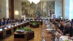 Conferința Națională Anticorupție, ediția a XII-a