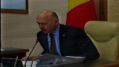 Ședința Guvernului Republicii Moldova din 21 decembrie 2016