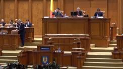 Ședința în plen a Camerei Deputaților României. Depunerea jurământului de către deputații ale căror mandate au fost validate