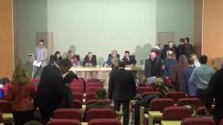 Ședința extraordinară a Consiliului General al Municipiului București din 28 decembrie 2016