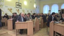 Ședința săptămânală a serviciilor primăriei Chișinău din 9 ianuarie 2017