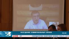 Ședința serviciilor comunale ale primăriei Bălți condusă de primarul Renato Usatîi