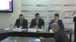 Prezentarea raportului anual de activitate al Agenției de Stat pentru Proprietatea Intelectuală a Republicii Moldova (AGEPI)