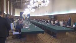 Ședința Guvernului României din 27 februarie 2017