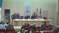 Ședința Consiliului General al Municipiului București din 28 februarie 28 februarie 2017