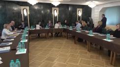 """Conferința de totalizare a programului """"Alegătorii de peste Hotare (2016): Concluzii și Recomandări"""""""