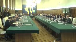 Ședința Guvernului României din 2 martie 2017