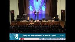 """Concertul """"Femeia - tainică ca o vioară"""" cu ocazia sărbătorii 8 Martie în orașul Bălți"""