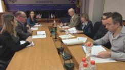 Audieri publice privind cererile de ajustare a tarifelor la energia termică livrată consumatorilor, parvenită din partea CET NORD